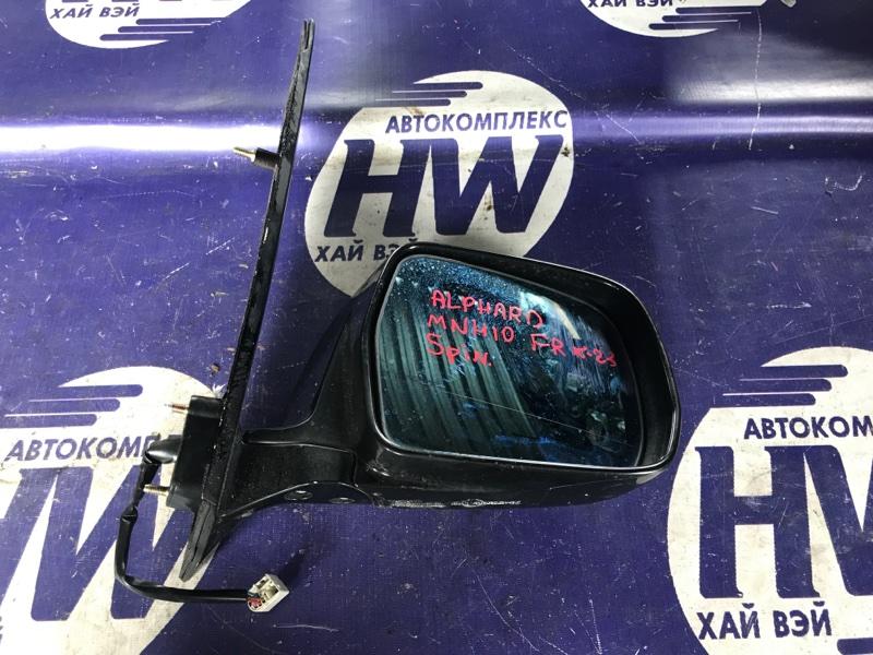 Зеркало Toyota Alphard MNH10 1MZ правое (б/у)