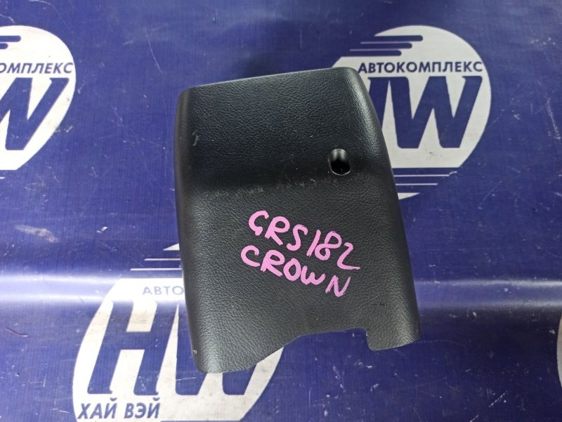 Кожух рулевой колонки Toyota Crown GRS182 3GRFSE (б/у)