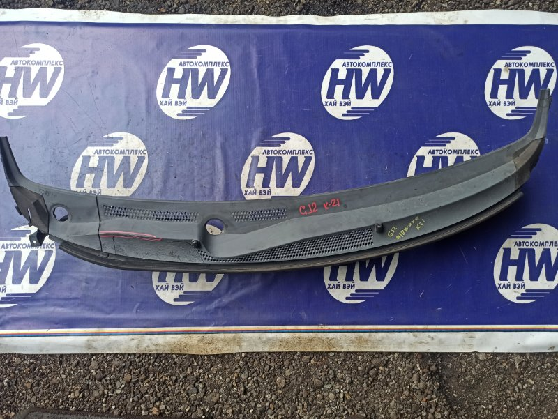 Жабо Honda Airwave GJ2 L15A (б/у)