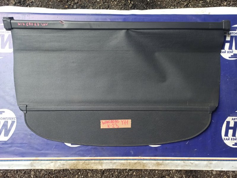 Шторка багажника Nissan Wingroad WFY11 QG15 (б/у)