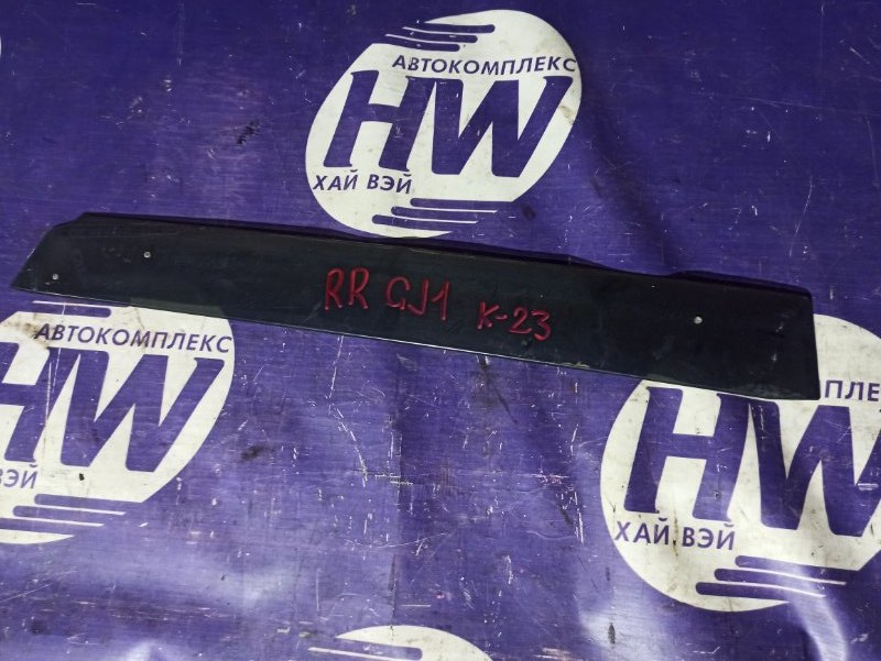Ветровик Honda Airwave GJ1 L15A задний правый (б/у)