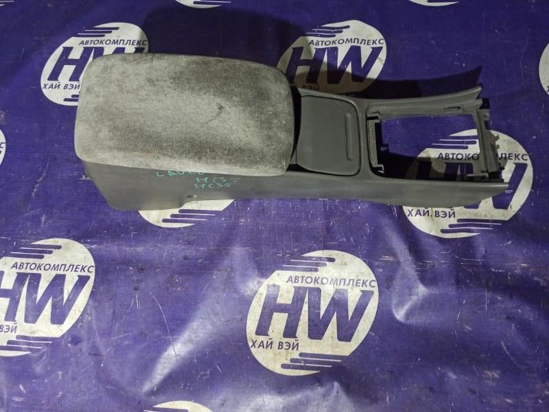 Бардачок между сидениями Nissan Laurel HC35 RB20DE (б/у)