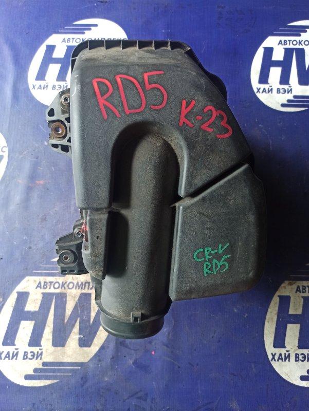 Корпус воздушного фильтра Honda Cr-V RD5 K20A (б/у)