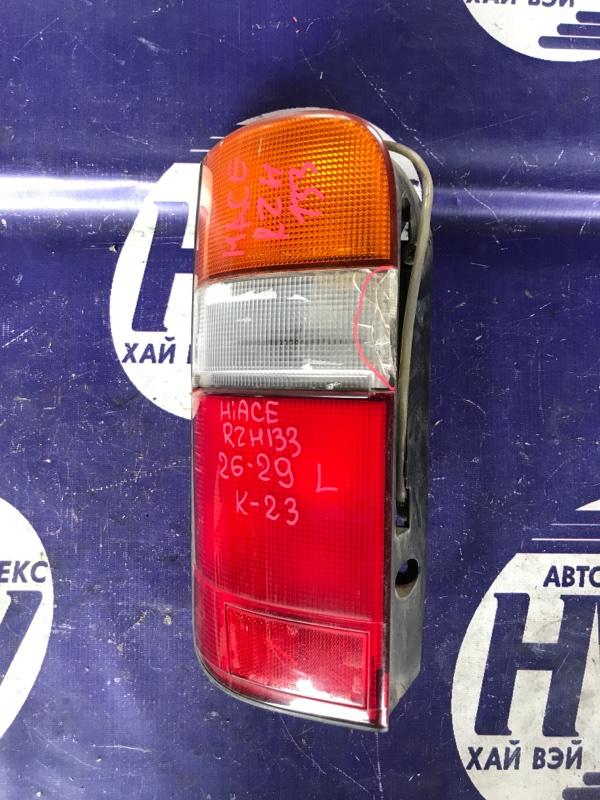 Стоп Toyota Hiace RZH133 2RZ левый (б/у)