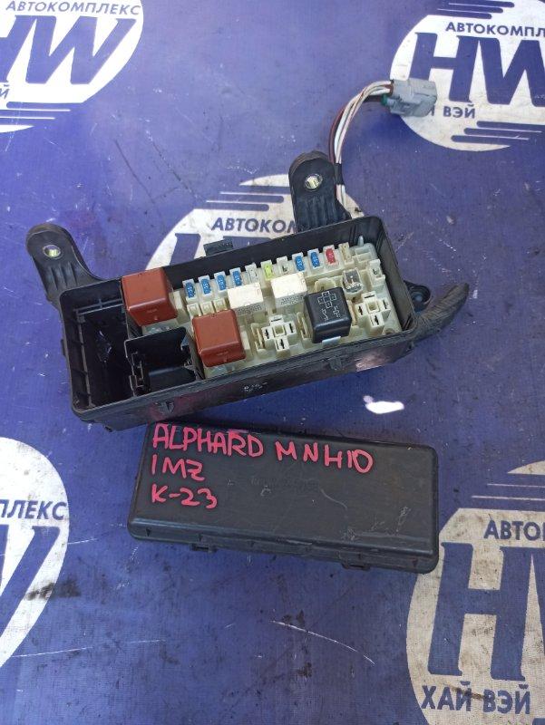 Блок предохранителей Toyota Alphard MNH10 1MZ (б/у)