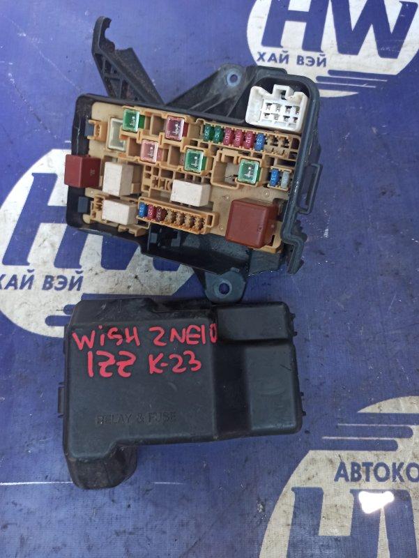 Блок предохранителей Toyota Wish ZNE10 1ZZ (б/у)