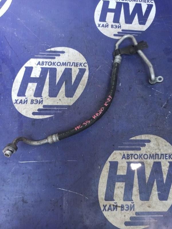 Шланг кондиционера Nissan Laurel HC35 RB20DE (б/у)