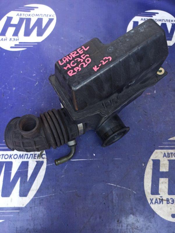 Патрубок воздушного фильтра Nissan Laurel HC35 RB20DE (б/у)