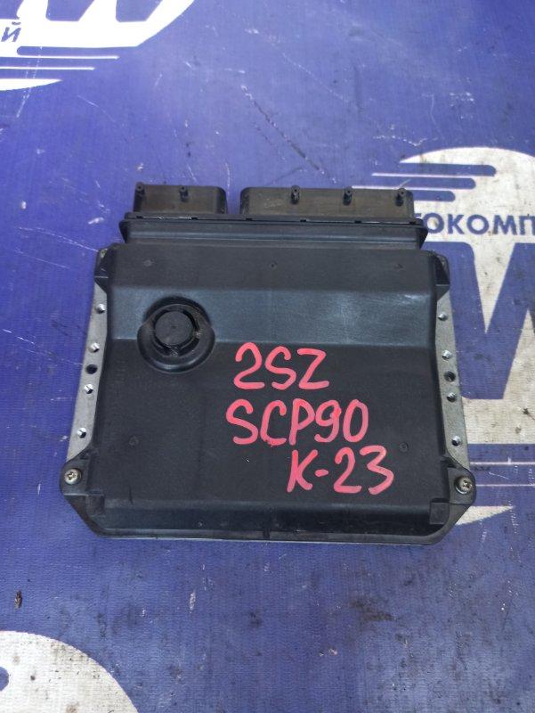 Компьютер двс Toyota Vitz SCP90 2SZ (б/у)