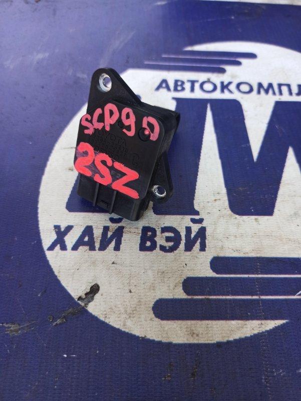 Датчик расхода воздуха Toyota Vitz SCP90 2SZ (б/у)
