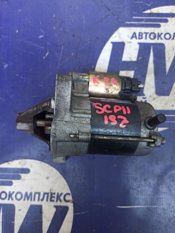 Стартер Toyota Platz SCP11 1SZ (б/у)