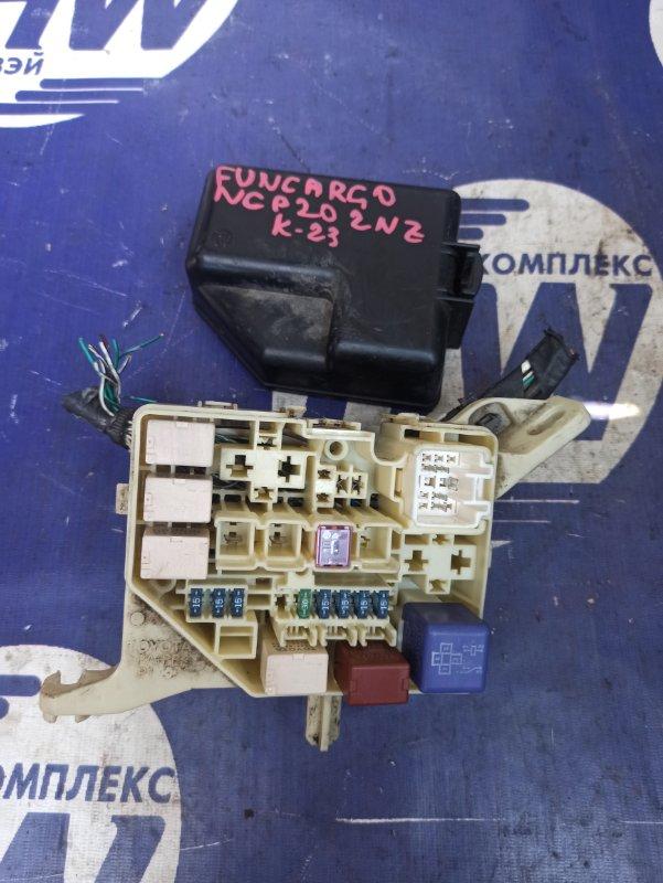 Блок предохранителей Toyota Funcargo NCP20 2NZ (б/у)