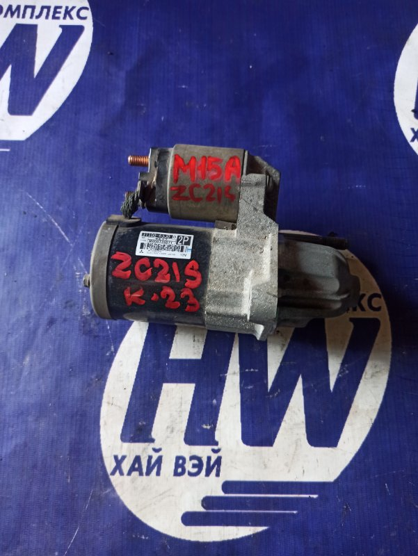 Стартер Suzuki Swift ZC21S M15A (б/у)