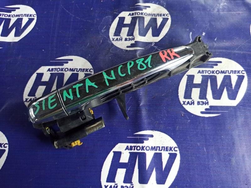 Ручка двери внешняя Toyota Sienta NCP81 1NZ задняя правая (б/у)