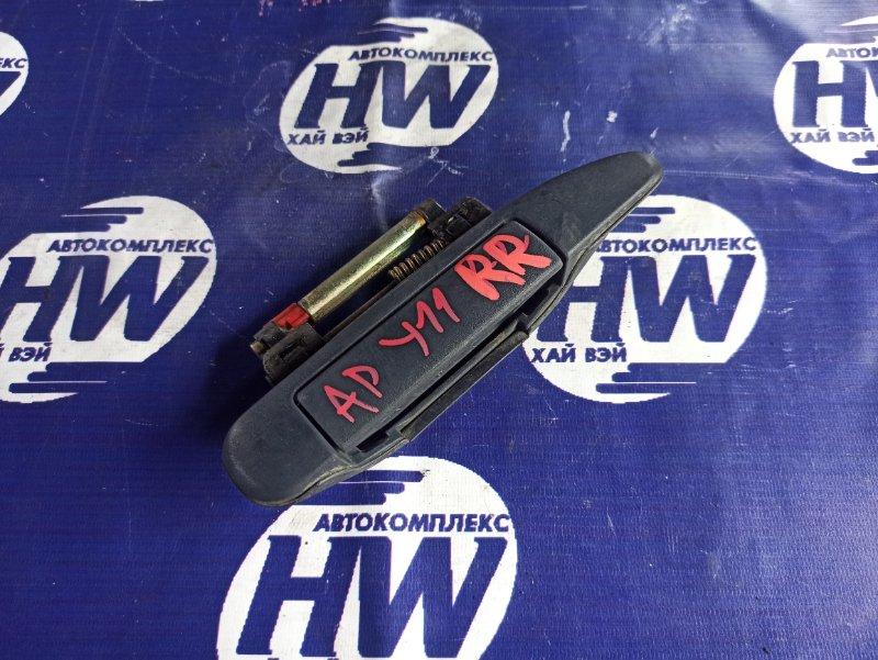 Ручка двери внешняя Nissan Ad VFY11 QG15 задняя правая (б/у)