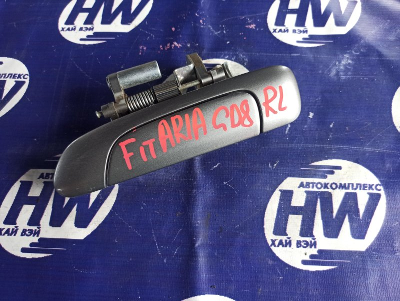 Ручка двери внешняя Honda Fit Aria GD8 L15A задняя левая (б/у)