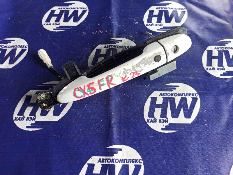 Ручка двери внешняя Mazda Cx-5 KE2FW SH передняя правая (б/у)
