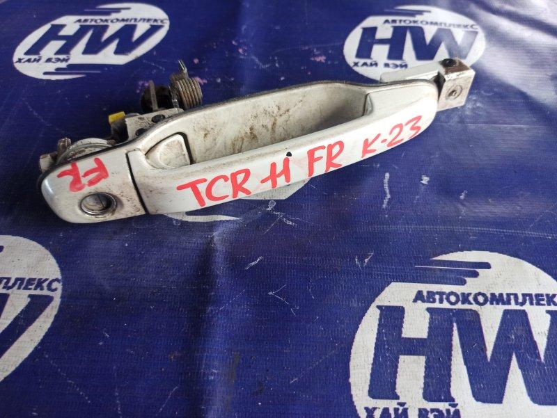 Ручка двери внешняя Toyota Estima TCR11 2TZFZE передняя правая (б/у)