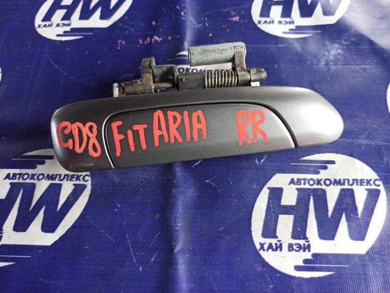 Ручка двери внешняя Honda Fit Aria GD8 L15A задняя правая (б/у)