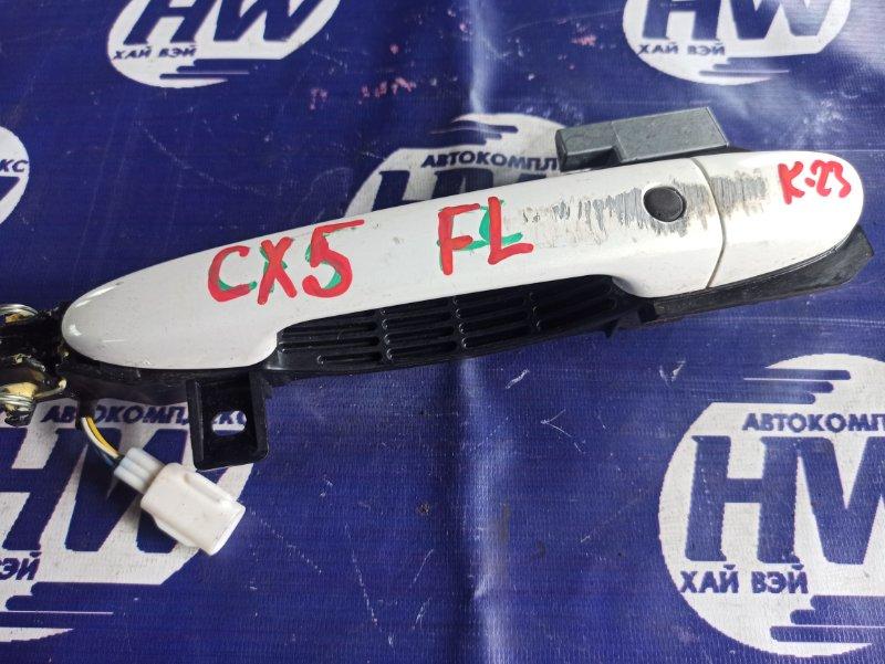 Ручка двери внешняя Mazda Cx-5 KE2FW SH передняя левая (б/у)
