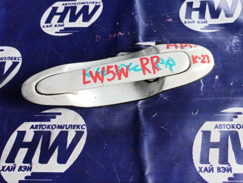Ручка двери внешняя Mazda Mpv LW5W GY задняя правая (б/у)