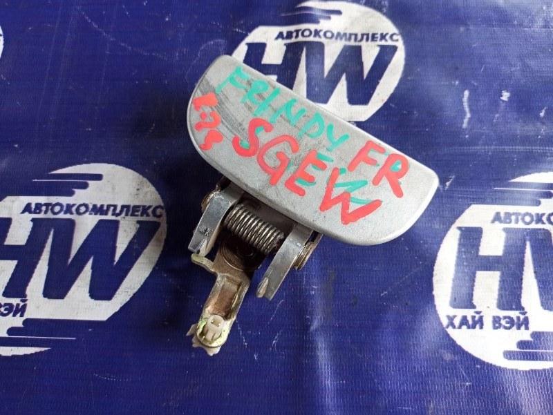 Ручка двери внешняя Mazda Bongo Friendee SGEW FE передняя правая (б/у)