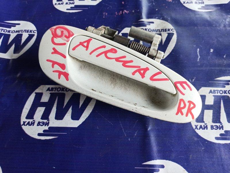 Ручка двери внешняя Honda Airwave GJ1 L15A задняя правая (б/у)