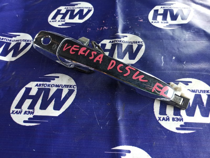 Ручка двери внешняя Mazda Verisa DC5W ZY передняя правая (б/у)