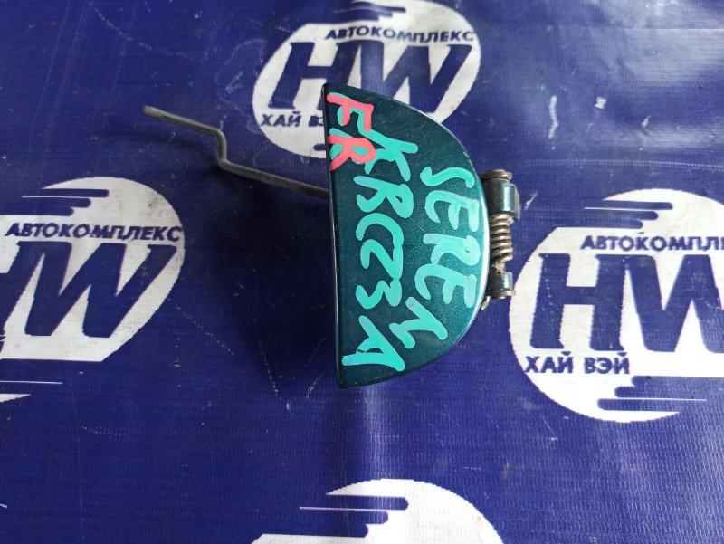 Ручка двери внешняя Nissan Serena KBC23 SR20DE передняя правая (б/у)