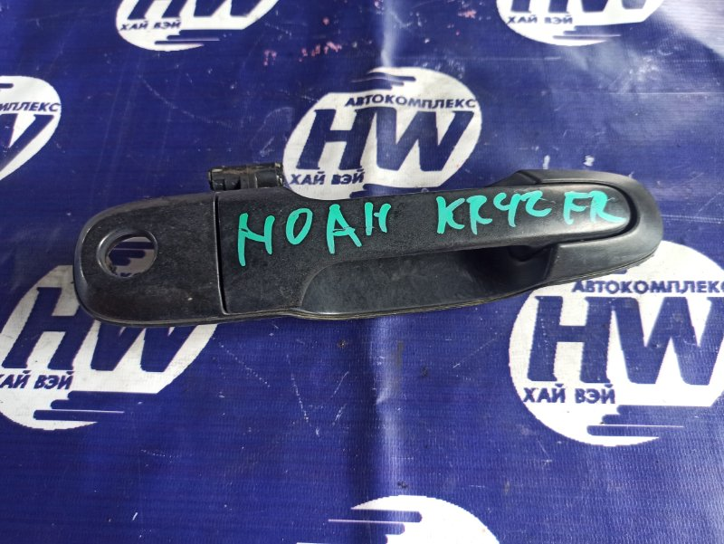 Ручка двери внешняя Toyota Noah KR42 7K передняя правая (б/у)