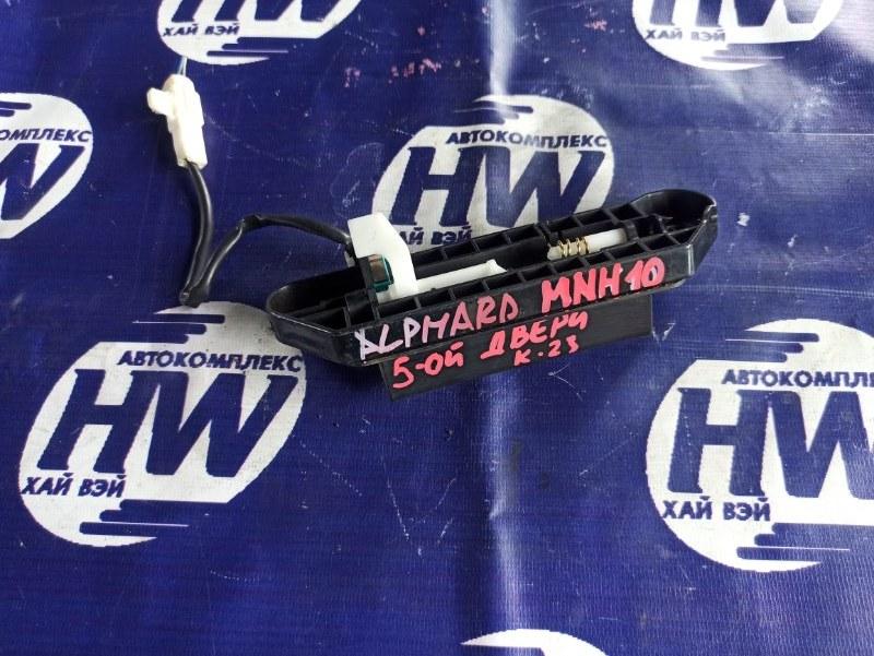 Ручка задней двери Toyota Alphard MNH10 1MZ (б/у)
