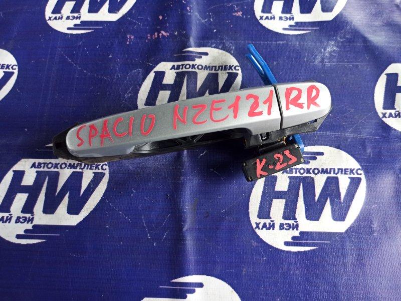 Ручка двери внешняя Toyota Corolla Spacio NZE121 1NZ задняя правая (б/у)