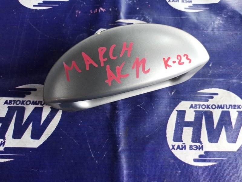 Ручка задней двери Nissan March AK12 CR12 (б/у)