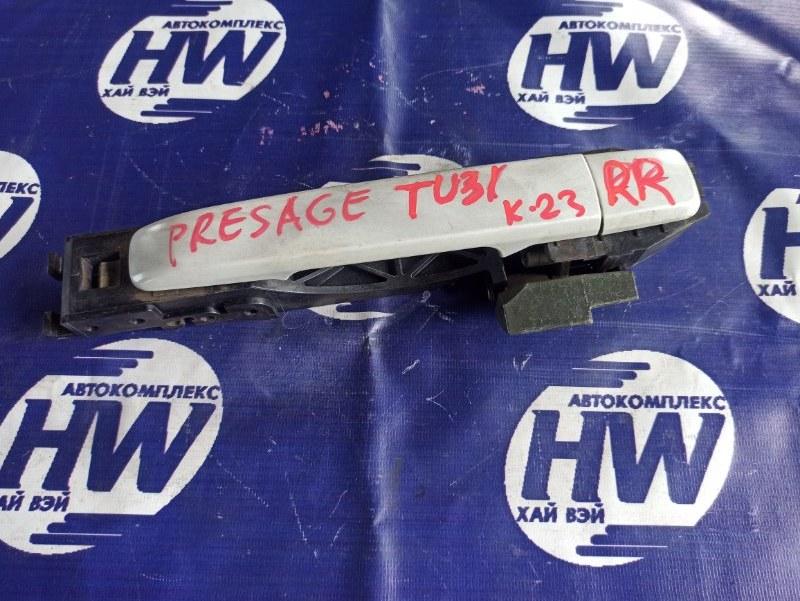 Ручка двери внешняя Nissan Presage TU31 QR25 задняя правая (б/у)