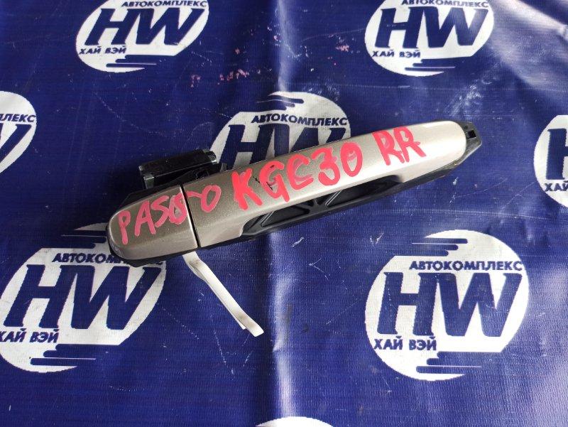 Ручка двери внешняя Toyota Passo KGC30 1KR задняя правая (б/у)