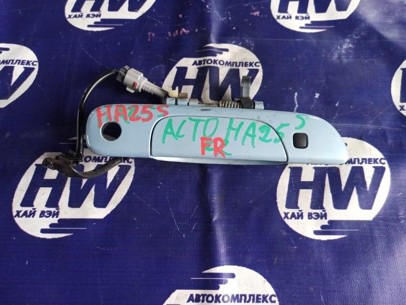 Ручка двери внешняя Suzuki Alto HA25S K6A передняя правая (б/у)