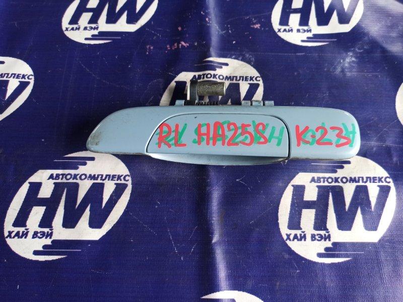 Ручка двери внешняя Suzuki Alto HA25S K6A задняя левая (б/у)