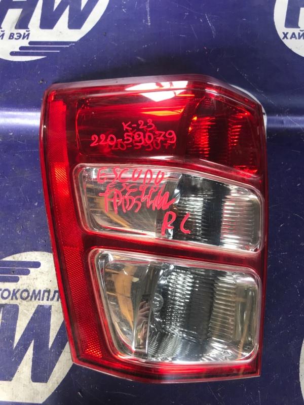 Стоп Suzuki Escudo TD54W J20A левый (б/у)