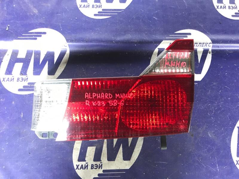 Стоп-вставка Toyota Alphard MNH10 1MZ правая (б/у)