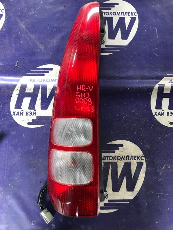 Стоп Honda Hr-V GH3 D16A левый (б/у)