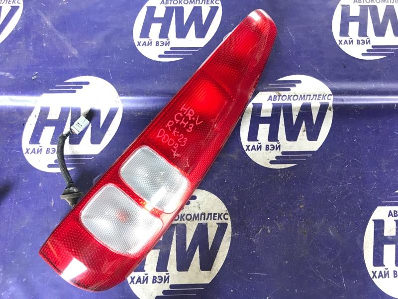 Стоп Honda Hr-V GH3 D16A правый (б/у)