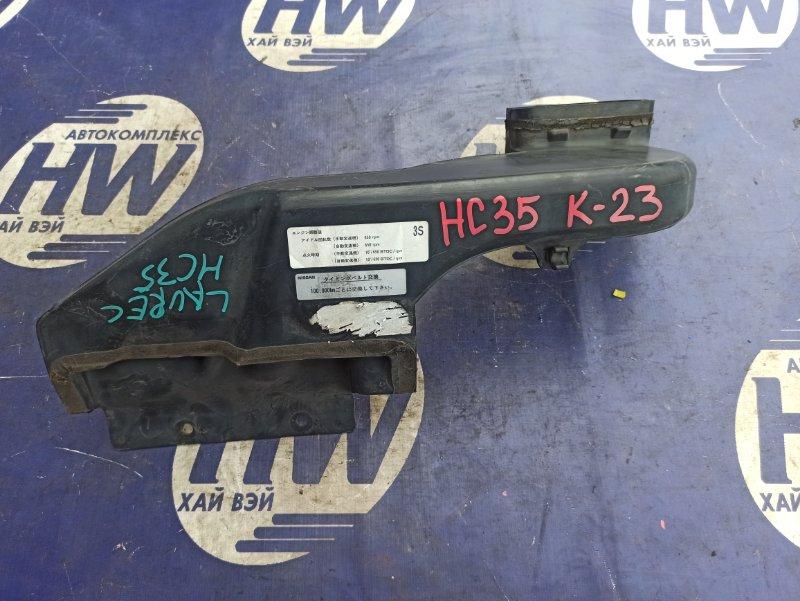 Воздухозаборник Nissan Laurel HC35 RB20DE (б/у)