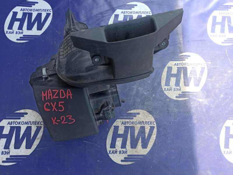 Корпус воздушного фильтра Mazda Cx-5 KE2FW SH (б/у)