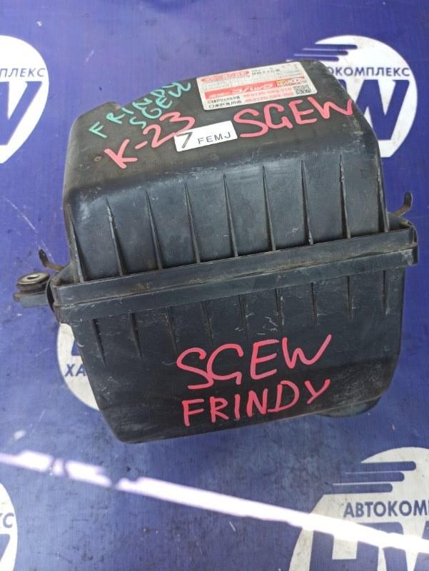 Корпус воздушного фильтра Mazda Bongo Friendee SGEW FE (б/у)