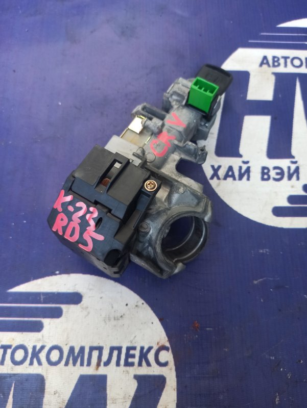 Замок зажигания Honda Cr-V RD5 K20A (б/у)