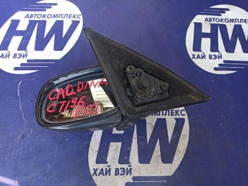 Зеркало Toyota Caldina CT196 2C левое (б/у)