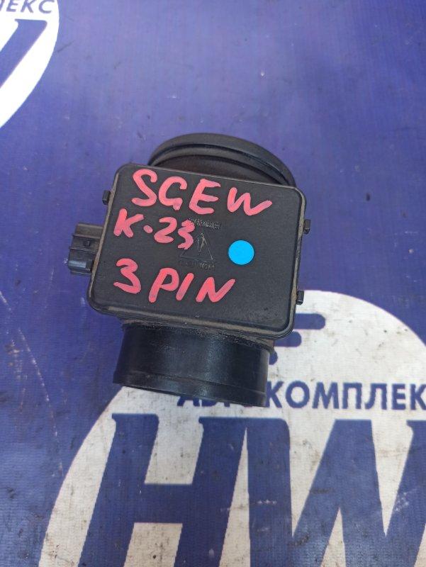 Датчик расхода воздуха Mazda Bongo Friendee SGEW FE (б/у)
