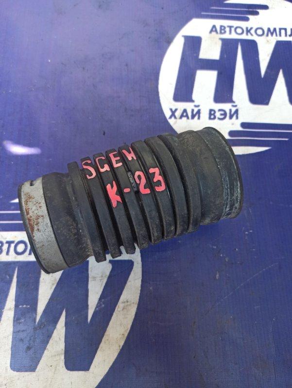 Патрубок воздушного фильтра Mazda Bongo Friendee SGEW FE (б/у)