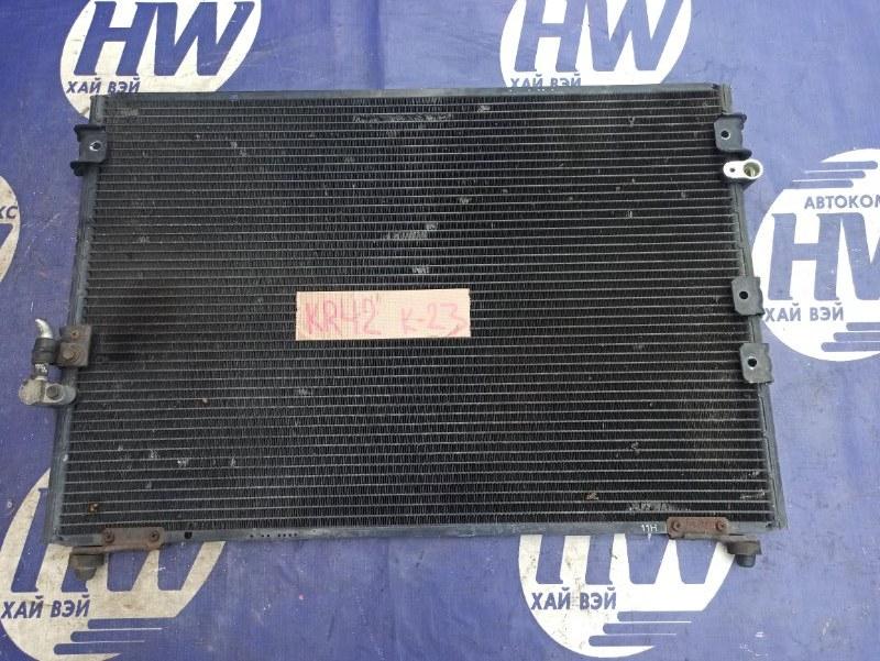 Радиатор кондиционера Toyota Noah KR42 7K 2000 (б/у)