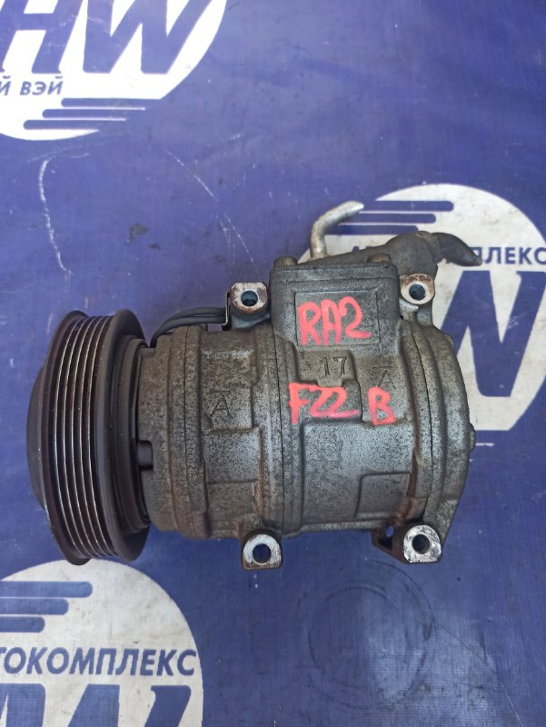 Компрессор кондиционера Honda Odyssey RA2 F22B (б/у)